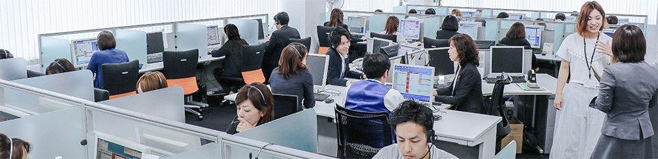 オフィスインコールセンター